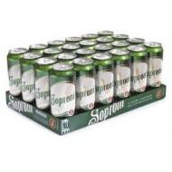 Sopron Beer Case